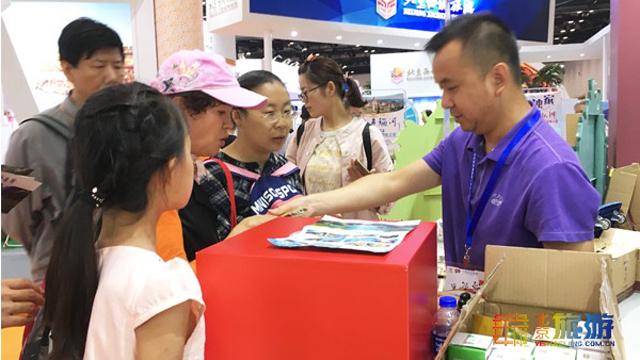 精心准备,京西门头沟多种旅游产品旅博会上引关注