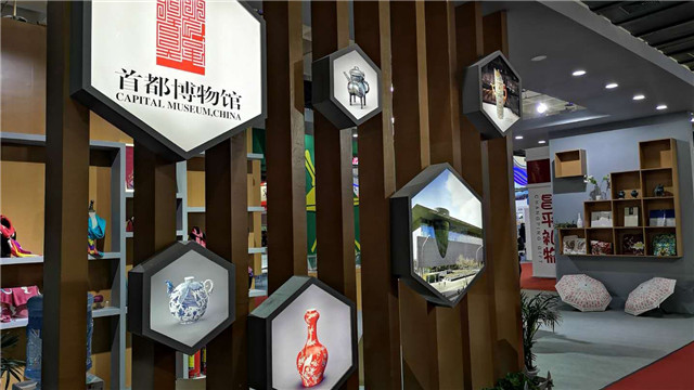 Productos del Museo de la Capital brindan en la BITCF 2018