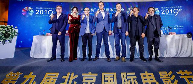 """第九届北京国际电影节""""天坛奖""""国际评委会亮相"""