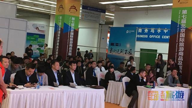 В Пекине состоялся Форум по безопасности пилотирования на автомобильном путешествии 2018